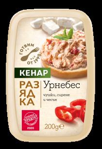 Разярка Урнебес КЕНАР
