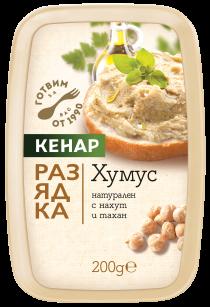 Разядка Хумус КЕНАР