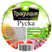 Руска с шунка