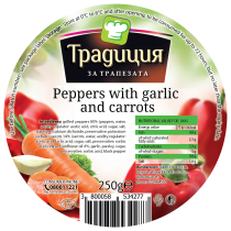 Peppers with garlic and carrots